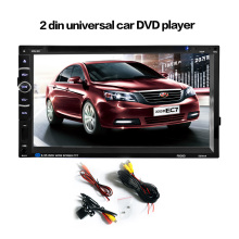 Car Radio audio 2 Din 7'' inch LCD Touch screen Multimedia Video DVD player GPS Navigation BLUETOOTH hands free rear view camera