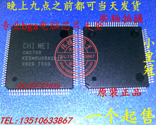 TQFP CM2709 KE5M6U2682D1K version 1 k - 100