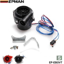 EPMAN - S Fake Dump Valve Electronic Turbo Blow Off Valve Blow Off Analog Sound BOV Switch EP-EBOVT-S(China)