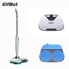 Elfbot T2 Portable 2 In 1 Cordless Stick Handheld Wet Vacuum Cleaner Household Aspirator With Waxing For Wood Floor(China)