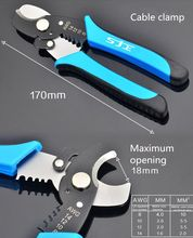 "7 ""multi-function line wire stripping pliers(China)"