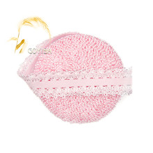 "GOYIBA 5 Yard 3/4"" 1.9cm Powder Pink Picot Edge Crown Frilly Lace Trim Elastic Spandex Band Kids Hairband Headband Sewing Notion"