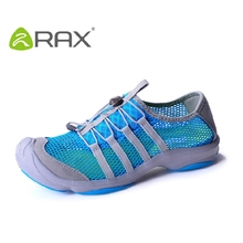 Buy RAX mesh upstream shoes men non-slip walking shoes breathable hiking shoes 2017 spring summer hot sale #B1585 for $39.43 in AliExpress store