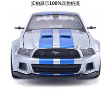 1:24 Need for Speed 2012 Mustang GT Alloy Models Free Shipping Metal Car For Collection Car Lovers Diecast Nice Mustang Models