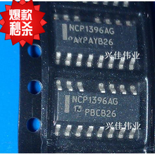 Free shipping NCP1396ADR2G NCP1396AG NCP1396 SOP-15 Controller, High Performance Resonant Mode, with High and Low Side Drivers