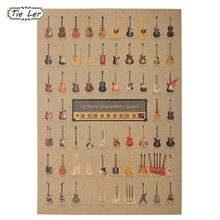 1 Pcs Guitar World Vintage Poster Vintage Wallpaper Wall Stickers Home Decor(China)