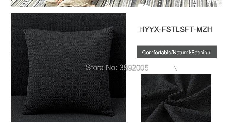 Waterproof-elastic-sofa-cover_11_02