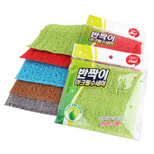 4PCS/LOT korea Nano fiber cleaning cloth  Dish Cloth  Washing Towel Magic Kitchen Cleaning Wiping Rags