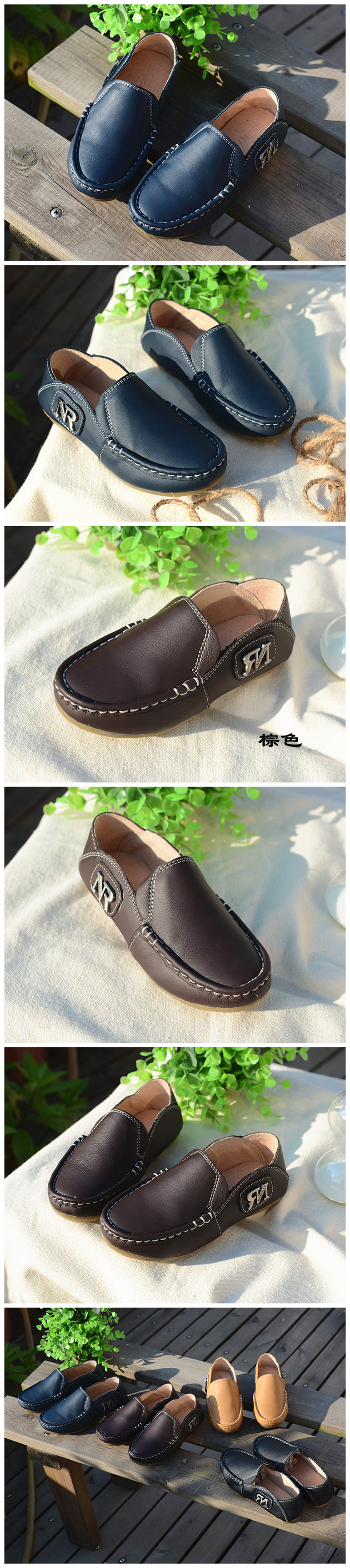 17 Kids new boys children's casual shoes baby boy high quality shoes for big boys kid comfort fashion sneakers shoes 2