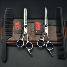 4Pcs Suit 6 Inch Blue KASHO Professional Human Hair Scissors Hairdressing Sears Combs + Cutting Scissors + Thinning Shears H1001(China)