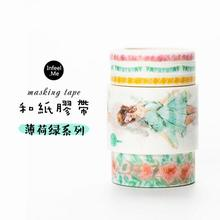 3J117-121 Mint Green Series Decorative Washi Tape DIY Scrapbooking Masking Tape School Office Supply(China)