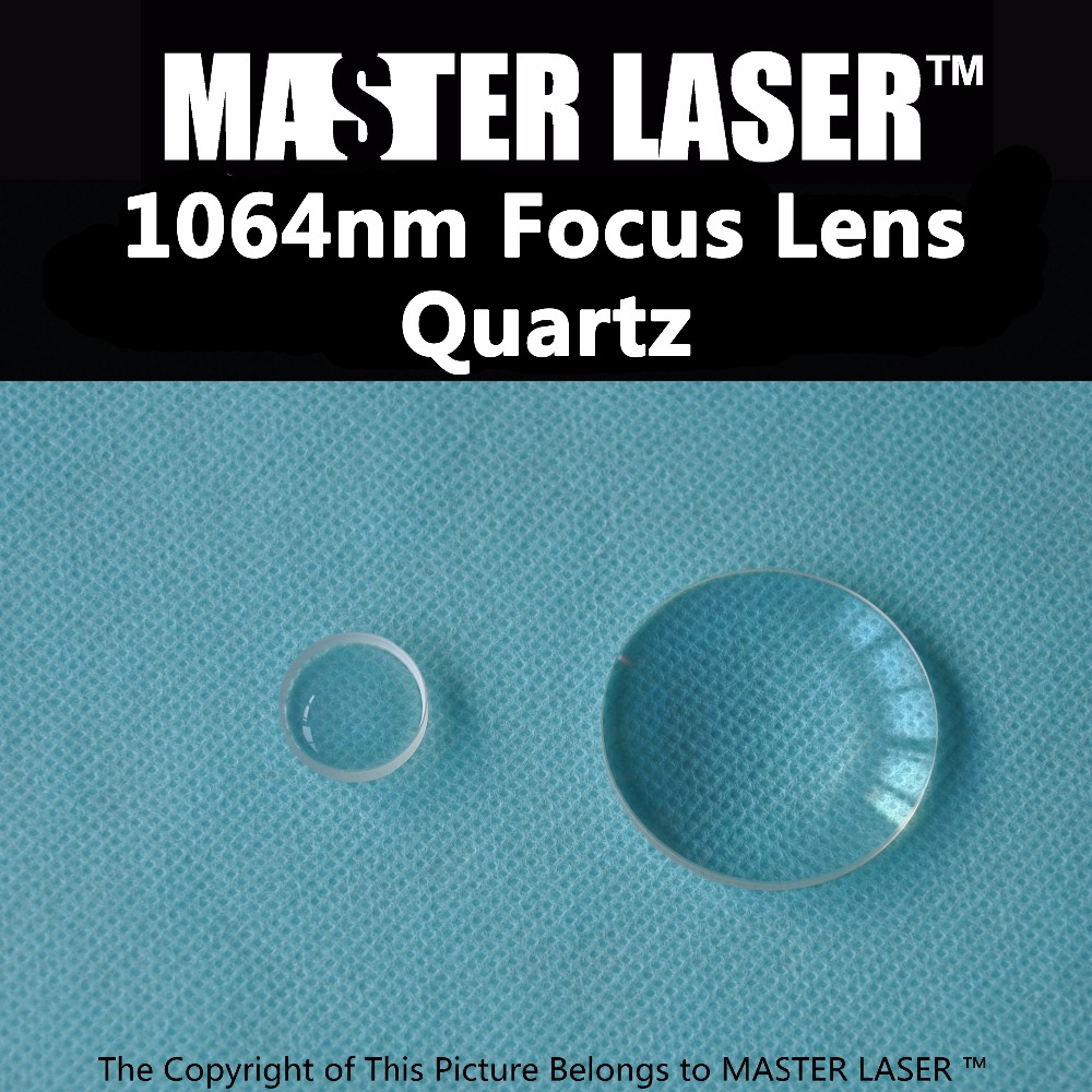 Quartz YAG High Power Cutting Machine Laser Focus Lens<br>