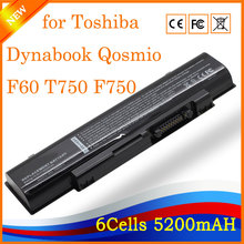 6 cell 10.8V 5200mAH PA3757U-1BRS PABAS213 Wholesale Notebook Laptop Battery for Toshiba Dynabook Qosmio F60 T750 F750