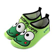 Unisex Swimming Water Shoe Kids Frog Print Quick Dry Anti-slip Barefoot Skin Shoes for Run Dive Surf Swim Beach Sandy beach(China)