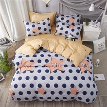 wholesale High quality AB side Bedding Set duvet cover Set +flat bed linen+Pillowcase king queen full twin size(China)