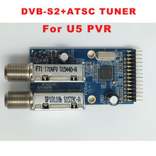 Satellite with Broadcast Tuner DVB-S2+ATSC Tuner For U5 PVR TV Box U5 Modulator(China)