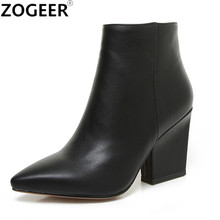 Brand New 2017 Autumn Sexy Woman Ankle Boots Fashion Black Motorcycle Boots Pointed Toe High Heel pu Leather Shoes Woman