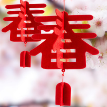 New Year decorative red lanterns, trumpet wedding celebration New Year Spring Festival lanterns and decorative K4759