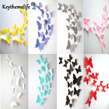 Keythemelife 8 Color 12pcs/lot Butterfly Wall Stickers 3D Butterflies Bedroom Living Room Home Fridage Decor Wallpaper D5