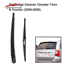 Car Rear Window Windshield Wiper Arm & Blade Complete Replacement for Dodge Caravan Chrysler Town & Country 2008-2009