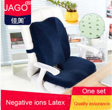 JAGO Ventilative Velvet Fabric Car Seat Back /Lumbar Support Negative ions Latex Pillow and Seat Cushion Sets With Extendable(China)
