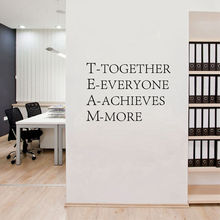 TEAM Together Everyone Achieves More - Team Motivational Quote Office Wall Sticker Quotes Vinyl Wall Decals Office Art