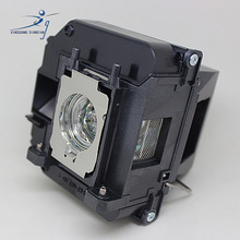 EB-C2050WN EB-915W EB-925 EB-430 EB-435W projector lamp bulb ELPLP61  V13H010L61 for Epson compatible with housing