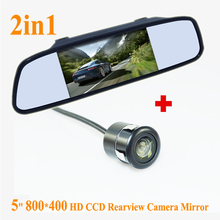 Promotion For Color Car Rear View Camera for All cars with 4.3 Inch  LCD  Monitor Mirror 2 In 1 Car Parking System