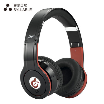 SYLLABLE G08L Wired Headphone 3.5mm Jack Rechargeable Battery Noise Isolation Headset for Mobile Phone Computer Strong Bass