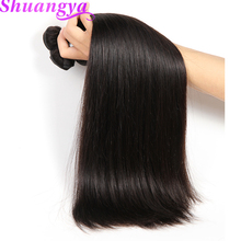 Shuangya Hair Indian Straight Hair Weave 100% Human Hair Bundles 8-28Inch Natural Color 1PC Hair Extensions Non Remy Hair Weft(China)