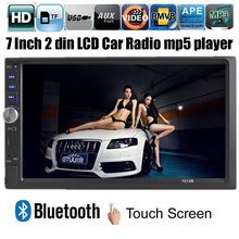 NEW 7'' inch LCD Touch screen car radio mp5 player BLUETOOTH HD 1080P movie Support rear view camera 2 din car audio in dash(China)