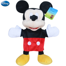 Disney Original Finger Hand Puppet 23cm/9'' Mickey Mouse Donald Duck Minnie Winnie Stitch Plush Toys Gifts For Baby Boys Girls