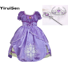 2017 Next Girl Summer Dress 10 Years Princess Sofia Costume Girl Fine Dress Kids Cosplay Costumes Party Dress Children Clothes(China)