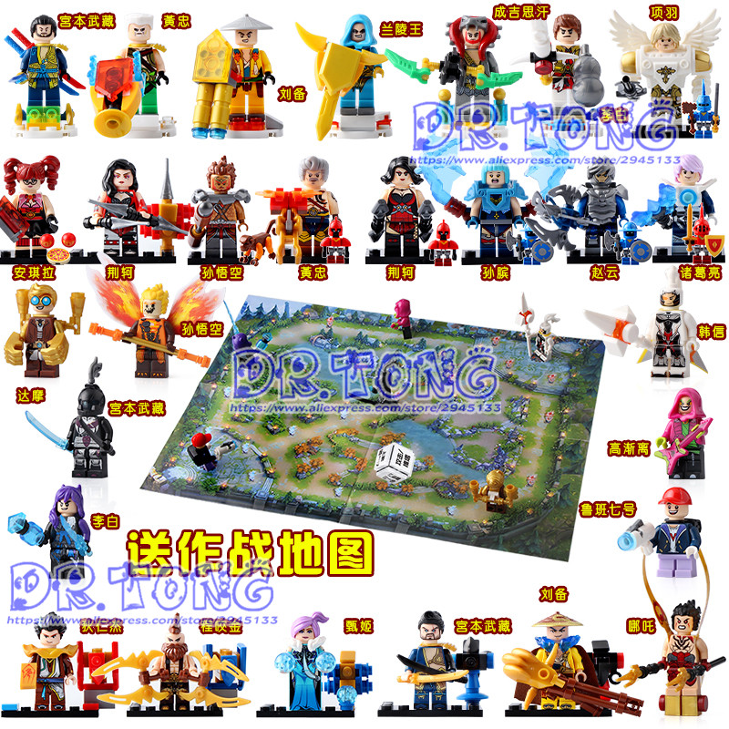 DR.TONG 28PCS King of Glory Enlighten Assemble One of China Romance the Three Kingdoms King Knight Heroes Building Blocks Toys<br>