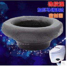 Free shipping toilet accessories jumbo toilet flange ring seals deodorant brand toilet Universal(China)