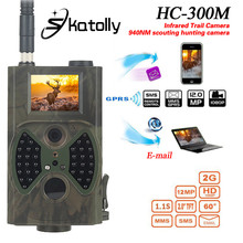Suntek HC300M 940NM Infrared Night Vision 12M Digital Trail Camera Support Remote Control 2G MMS GPRS GSM HC-300M Hunting Camera