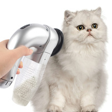 Pet Vacuum Cleaner for Grand Event Gogs Cats Fur Vac Hair Collection Birthday Graduation Decorations Festive Party Supplies(China)