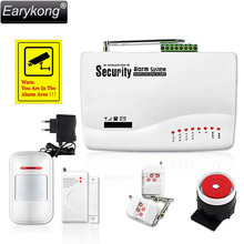 GSM10A Wireless/wired Phone SIM GSM Home Burglar Security GSM Alarm System, Include Door open detector, Motion detector