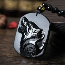 Drop Shipping Black Obsidian Carving Wolf Head Obdidian Amulet pendant free necklace obsidian Blessing Lucky pendant Men Jewelry(China)