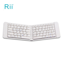 Rii K09BT Ultra-slim Mini Wireless Foldable Bluetooth 3.0 Keyboard Pocket Size Sleek and Slim Design Excellent Sense of Touch(China)