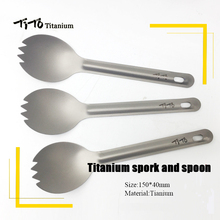 TiTo  outdoor camping titanium Spork 13.8g Ultralight Titanium Spoon Long Handle Spoon Outdoor Camping Picnic