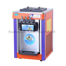 Ice Cream Machine Commercial Soft Serve Ice Cream Machine LED Display Ice Cream Maker 18L/H with 3 Flavor 220V
