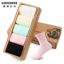 Newly 2017 Linezone Women Socks Candy Color Pure Fashion Style Bamboo Fiber Brand Quality With Gift Box(China)