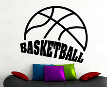 Basketball Logo Wall Decal Sticker Vinyl Art Home Interior Decorations Sports Kids Boys Childrens Room Bedroom Decor Mural A160