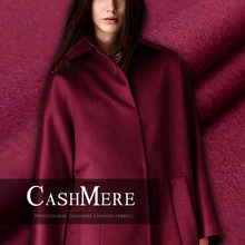 Valentine double - sided cashmere fabrics Milan selected winter coat clothing wool fabric wholesale high quality cashmere cloth