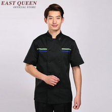 Restaurant uniform shirt hotel kitchen uniforms men chef shirt clothing hotel male cooks clothing chef clothes jacket  AA737