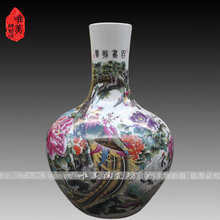 Ceramics powder caici vase Large decoration floor vase(China)