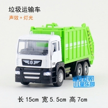 (4pcs/set) Brand New JIANYUAN Garbage Truck/Cement Mixer/Dump Truck/Crane Diecast Metal Sound&Light Pull Back Car Model Toy