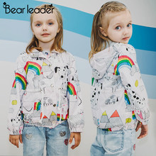72d9dfc97d5e Popular Children Bear Jacket-Buy Cheap Children Bear Jacket lots ...