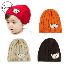 Cute Baby Beanies Boy Girl Cotton Hat Infant Soft Cap Toddler Cartoon Bear Warm Knitting Hats Kids Autumn Winter Thermal Caps